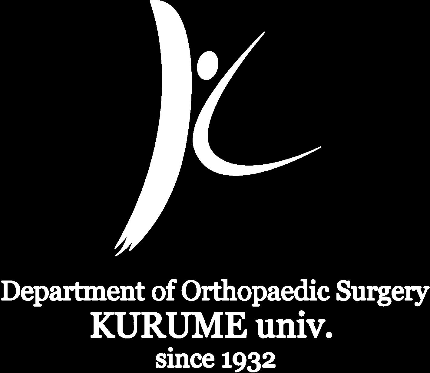 久留米大学医学部 整形外科教室